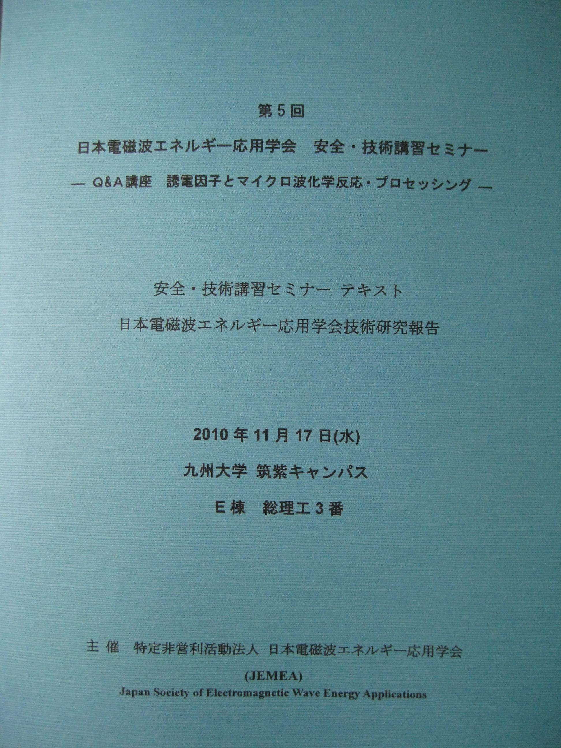 JEMEA019