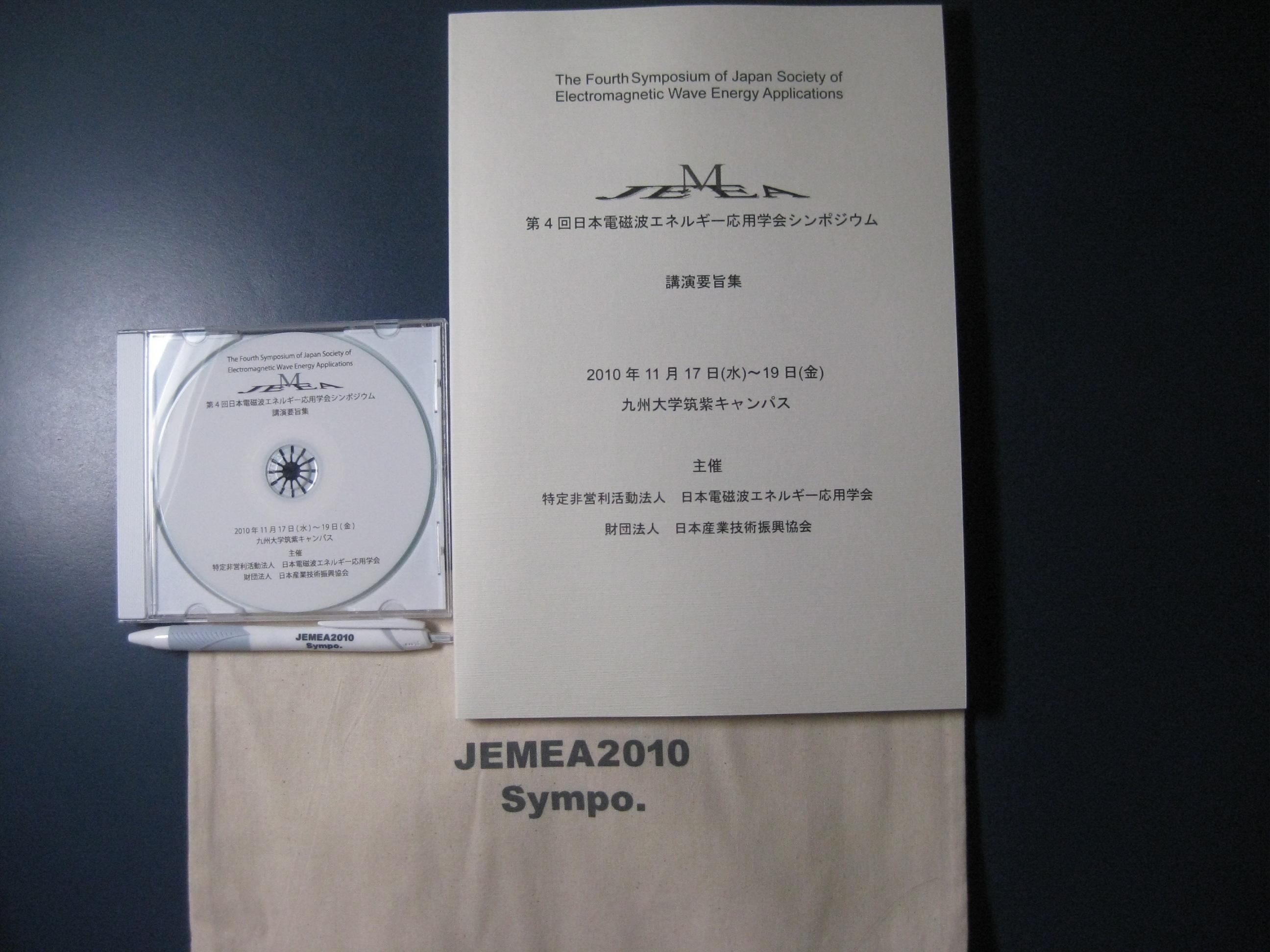 JEMEA018